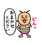 既読虫11(個別スタンプ:03)