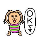 既読虫11(個別スタンプ:04)