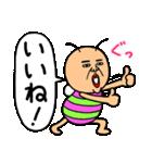 既読虫11(個別スタンプ:05)