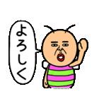 既読虫11(個別スタンプ:06)