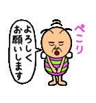 既読虫11(個別スタンプ:07)