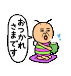 既読虫11(個別スタンプ:08)