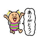 既読虫11(個別スタンプ:09)