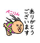 既読虫11(個別スタンプ:10)