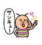 既読虫11(個別スタンプ:11)