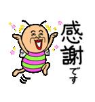 既読虫11(個別スタンプ:12)