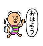 既読虫11(個別スタンプ:13)