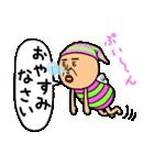 既読虫11(個別スタンプ:14)