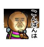 既読虫11(個別スタンプ:19)