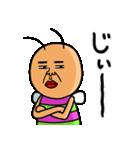 既読虫11(個別スタンプ:23)