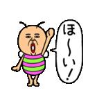 既読虫11(個別スタンプ:29)
