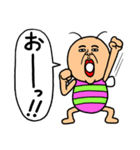 既読虫11(個別スタンプ:30)