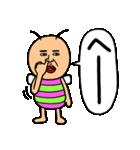 既読虫11(個別スタンプ:31)