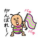既読虫11(個別スタンプ:32)