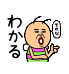 既読虫11(個別スタンプ:33)