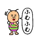 既読虫11(個別スタンプ:34)