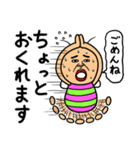 既読虫11(個別スタンプ:35)