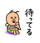 既読虫11(個別スタンプ:36)