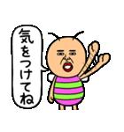 既読虫11(個別スタンプ:37)