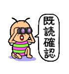 既読虫11(個別スタンプ:38)