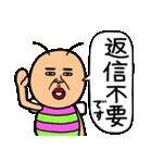 既読虫11(個別スタンプ:39)