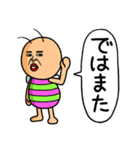 既読虫11(個別スタンプ:40)