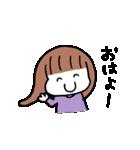 グットラック!さとみさん(個別スタンプ:01)