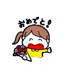 グットラック!さとみさん(個別スタンプ:03)