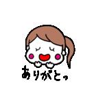 グットラック!さとみさん(個別スタンプ:04)