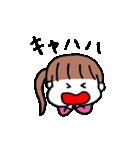 グットラック!さとみさん(個別スタンプ:07)
