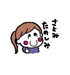 グットラック!さとみさん(個別スタンプ:08)