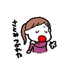 グットラック!さとみさん(個別スタンプ:10)
