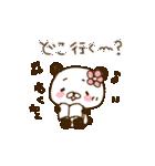 てんこぱん6(わくわくデート♡)(個別スタンプ:1)
