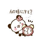 てんこぱん6(わくわくデート♡)(個別スタンプ:2)