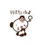 てんこぱん6(わくわくデート♡)(個別スタンプ:3)