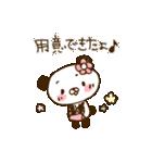 てんこぱん6(わくわくデート♡)(個別スタンプ:4)