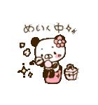 てんこぱん6(わくわくデート♡)(個別スタンプ:5)