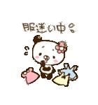 てんこぱん6(わくわくデート♡)(個別スタンプ:6)