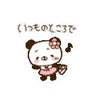 てんこぱん6(わくわくデート♡)(個別スタンプ:7)