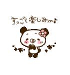 てんこぱん6(わくわくデート♡)(個別スタンプ:8)