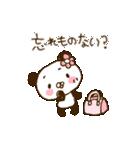 てんこぱん6(わくわくデート♡)(個別スタンプ:9)