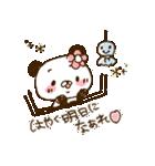 てんこぱん6(わくわくデート♡)(個別スタンプ:10)