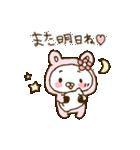 てんこぱん6(わくわくデート♡)(個別スタンプ:11)
