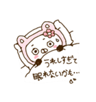 てんこぱん6(わくわくデート♡)(個別スタンプ:12)