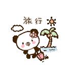てんこぱん6(わくわくデート♡)(個別スタンプ:13)