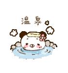てんこぱん6(わくわくデート♡)(個別スタンプ:14)