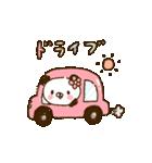 てんこぱん6(わくわくデート♡)(個別スタンプ:15)