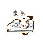 てんこぱん6(わくわくデート♡)(個別スタンプ:16)