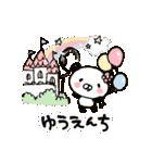 てんこぱん6(わくわくデート♡)(個別スタンプ:17)