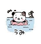 てんこぱん6(わくわくデート♡)(個別スタンプ:18)